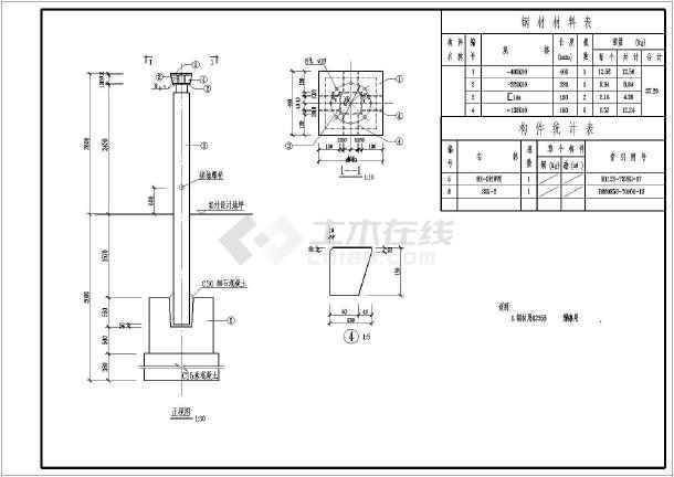 某变电站220kv屋外设备支架结构施工图