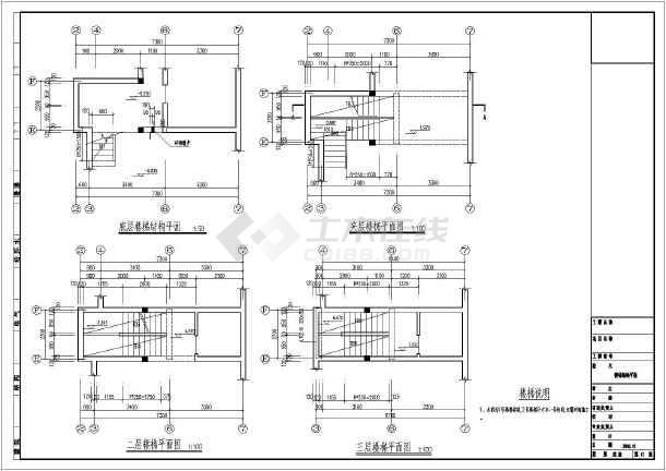 某三层框架小别墅结构设计施工图纸