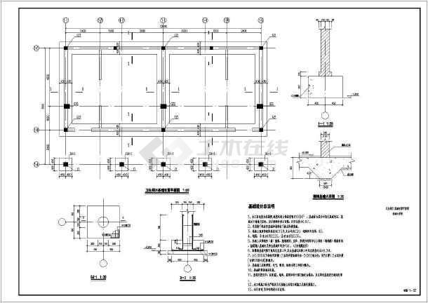 某公园单层砖混厕所建筑结构设计施工图纸