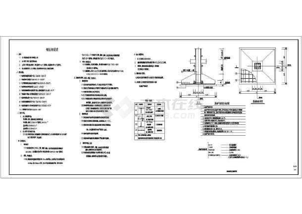 基础短柱平法施工图,结构平面布置图,柱脚锚栓布置图,布置图,墙面檩条