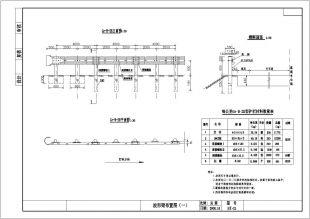 某窗花图纸施工图中B级道路梁工程详图波形猪年护栏图片