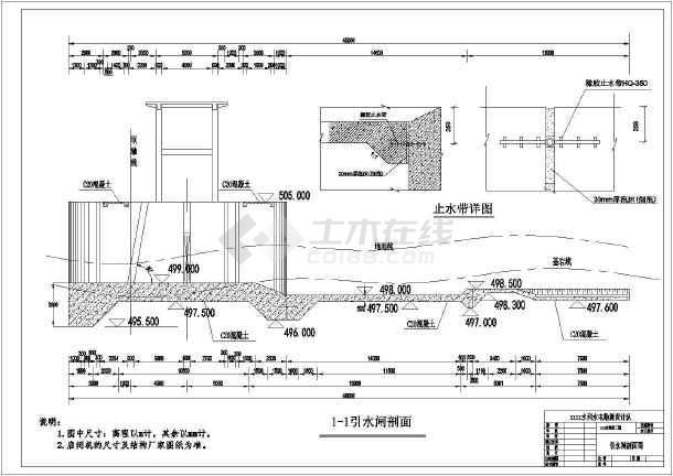 水利水电技施阶段某闸坝图纸布置v阶段图纸_c水电施工如何家装结构图片