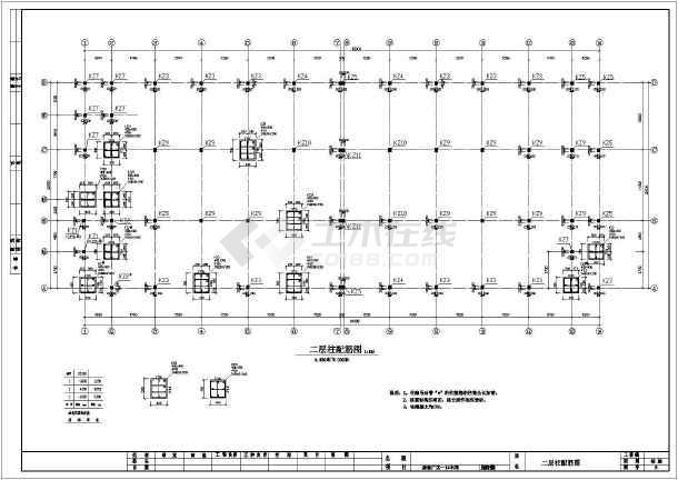 某二层框架服装公司厂房结构设计图纸
