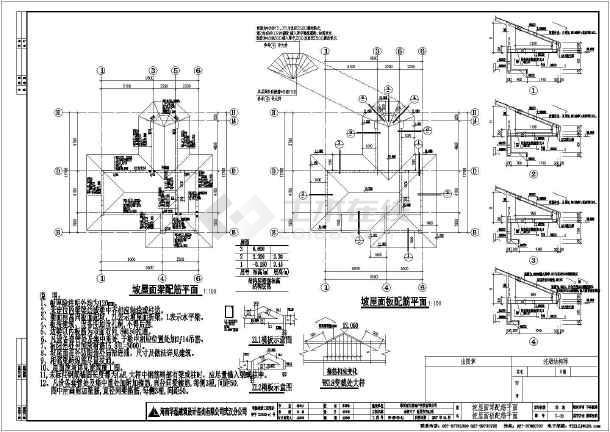 鄂州某三层框架结构别墅全套设计施工图纸