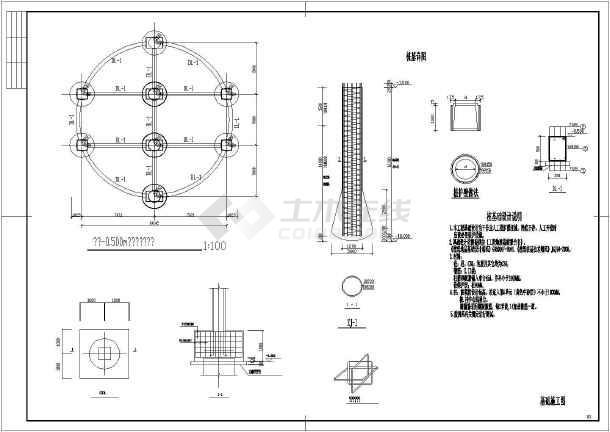 20米箱梁施工方案 20米跨度钢结构厂房 20平米单身公寓设计  所属分类