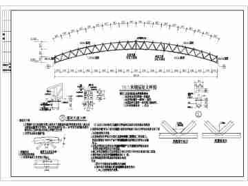 某20米钢结构厂房结构施工图(包含建筑设计)