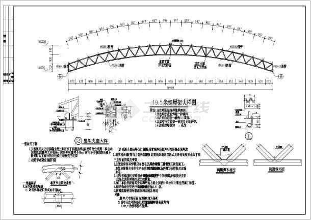 基础详图,边框架大样,屋面平面布置图,柱间支撑图,剖面图,钢屋架大样