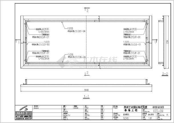 本专题为土木在线隐框玻璃幕墙施工专题,全部内容来自与土木在线图纸资料库精心选择与隐框玻璃幕墙施工相关的资料分享,土木在线为国内最大最专业的土木工程垂直站点,聚集了1700万土木工程师在线交流,土木在线伴你成长,更多隐框玻璃幕墙施工相关资料请访问土木在线图纸资料库!