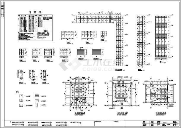 某地四层框架结构教学楼建筑设计施工图纸