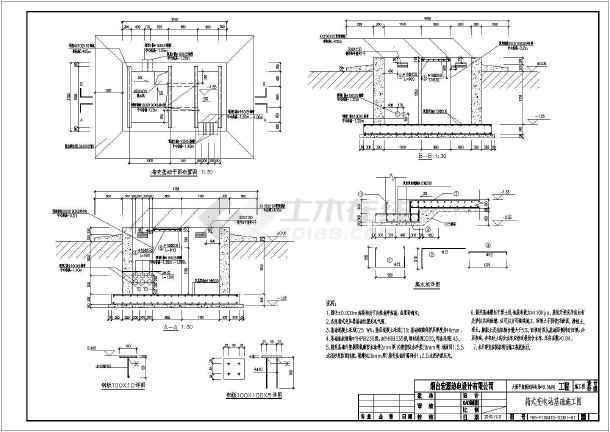地基基础图纸  其他基础施工图(基础施工)