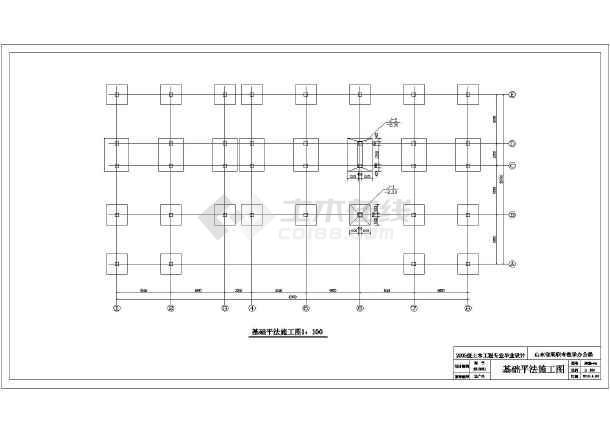 图纸+建筑工程+土木工程毕业设计法a2图纸折图纸图片