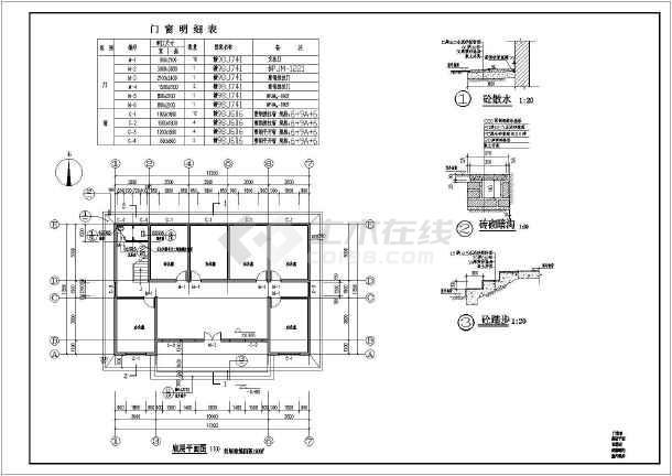 南昌市某社区2层砖混结构办公楼建筑方案图纸