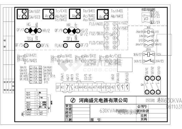 80kVA~1000kVA图纸变压器方案图_cad特性下cad击左键双弹箱式出不能图片