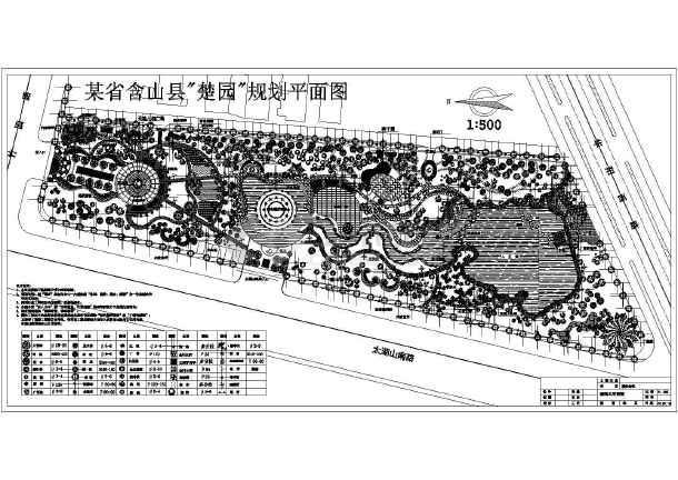 几个公园园林景观规划设计总平面图_cad图纸下载-土木