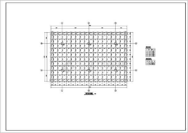 建筑结构图 网架结构图纸 网架穹顶 12米x24米四面悬挑网架结构施工图