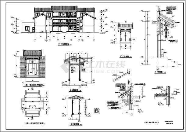 北京某二层仿古四合院餐饮楼建筑设计施工图