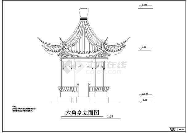 亭式建筑手绘图