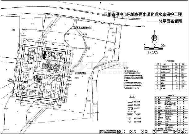 【四川】化成路基测量图纸设计施工水库工程图纸保护图片