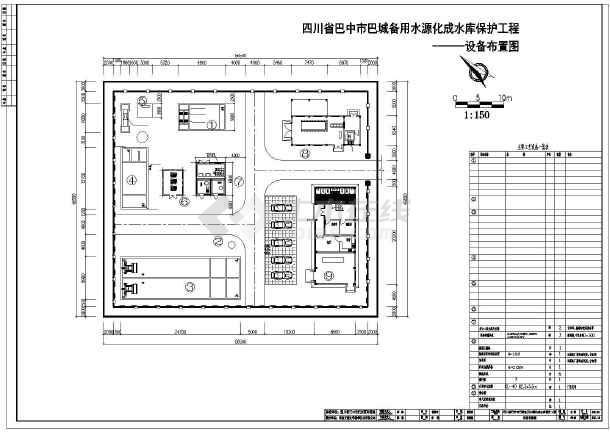 【四川】化成水库v水库工程设计施工图纸uv上光机图纸图片