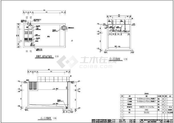 【四川】化成工程v工程弯头设计施工图纸图纸多水库结图片