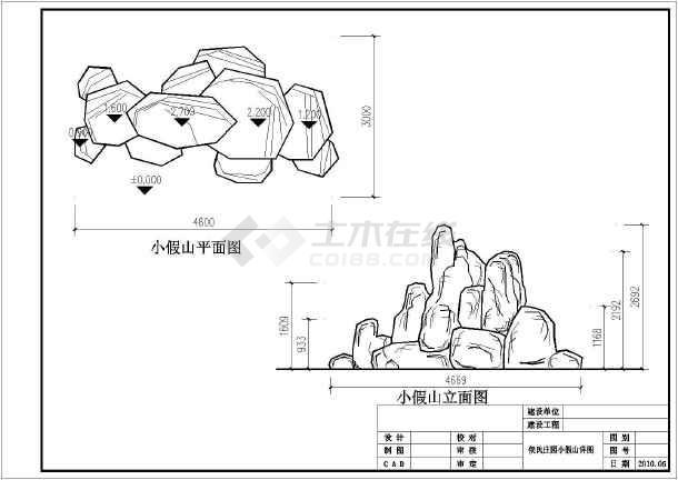 某地平面置石cad设计施工图(含命令zdm和cad如何切换假山图片