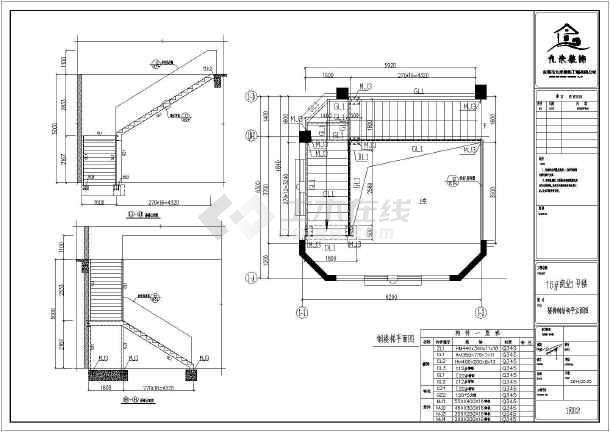 相關專題:二層鋼結構廠房施工圖 二層鋼結構別墅施工圖 鋼結構夾層