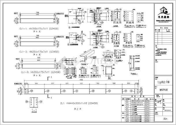 某地二层商铺钢结构夹层和钢楼梯图纸施工图