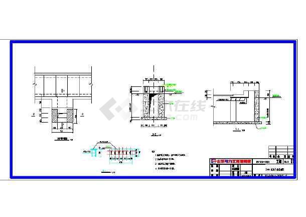 35kv设备支架基础设计图图片3