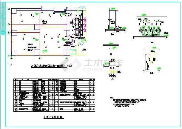 广州某高档公寓给排水设计详细全套图-图2