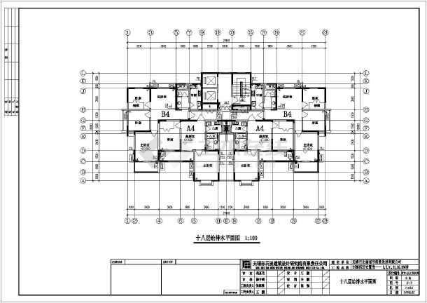 某地民用安置拆迁房给排水施工图纸职位图纸什么是分析