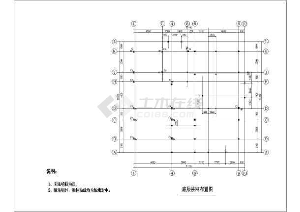 某三层钢框架别墅结构设计施工图纸