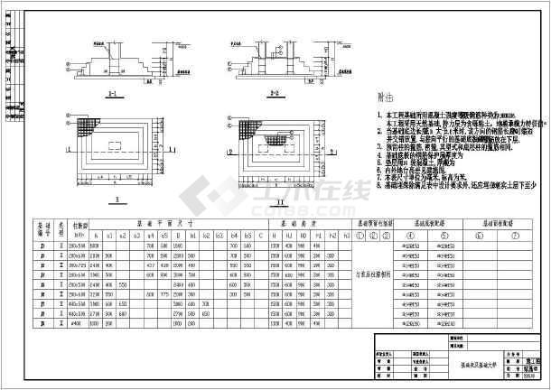 深圳某四层别墅框架结构设计施工图