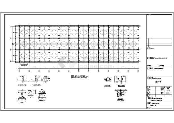 钢结构自行车棚施工图