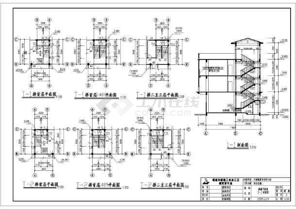 二层平面图,三层平面图,四层平面图,五层平面图,屋顶平面图,正,侧立面