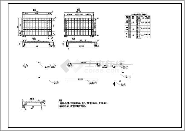 8m,10m,13m空心板桥结构钢筋图