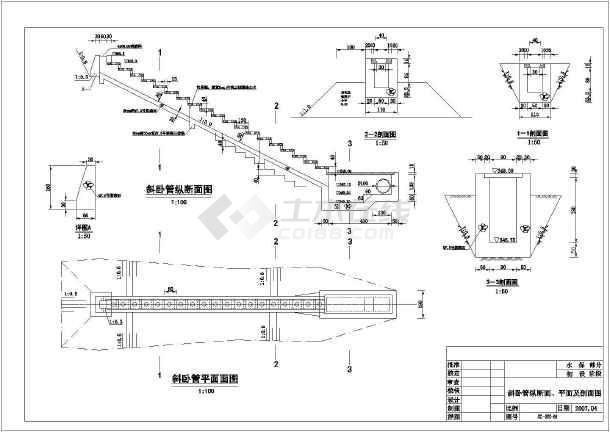 某水利工程初设阶段中型淤地坝结构布置图