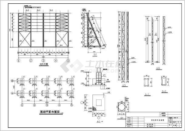 工程概况:广告牌高11m,长16m,全部钢结构表面采用干喷砂除锈处理,等级