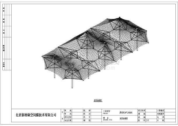 某地区单层加油站膜结构设计方案图纸