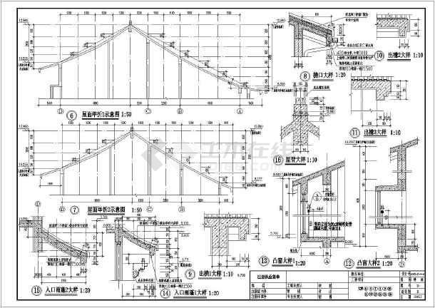 成都两层框架结构三拼别墅建筑设计施工图(中式)