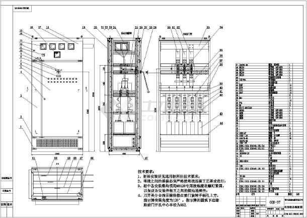 ggd型低压配电柜结构部件及技术指标设计
