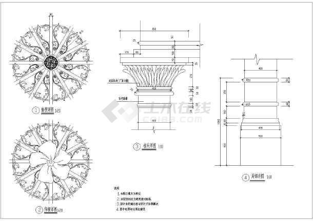 某钢混结构欧式铁艺圆亭设计施工图纸