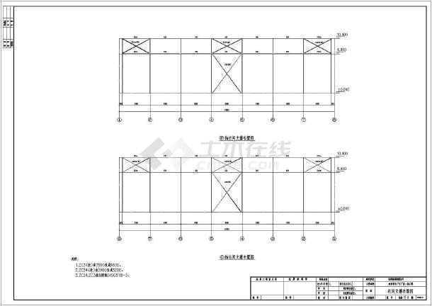 钢结构设计总说明,屋面檩条