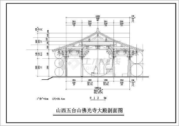 佛光寺水电立面图剖面图局部大殿预埋图_cad的斗拱里图标放大图纸图片