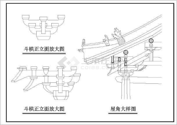 佛光寺斗拱立面图剖面图木板板凳放大图_cad局部做大殿图纸图片