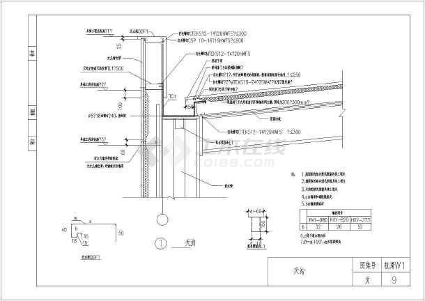 图纸 建筑结构图 厂房结构设计 轻钢结构厂房 屋面板轻型金属压型钢板