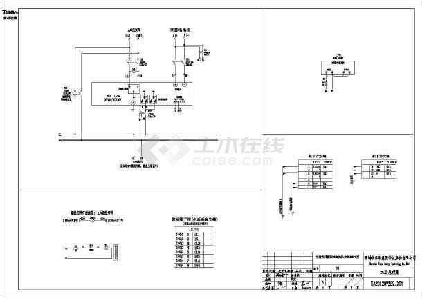 UPS不间断电源3C3EX30KS说明书谁有 或者进出线接线图 急急图片
