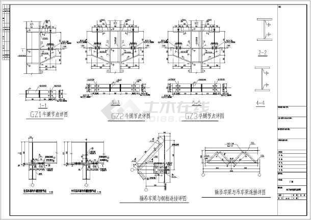 某钢结构厂房结构设计图(带托梁和吊车梁)