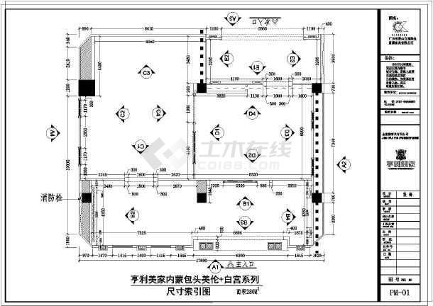 红星美凯龙300平米家具店装修施工图_cad图纸安卓手机cad图片