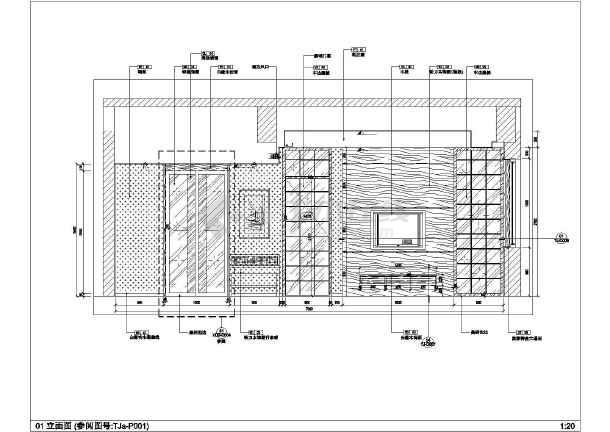 包含:平面布置图,天花布置图,地面布置图,隔墙尺寸图以及(卫生间立面