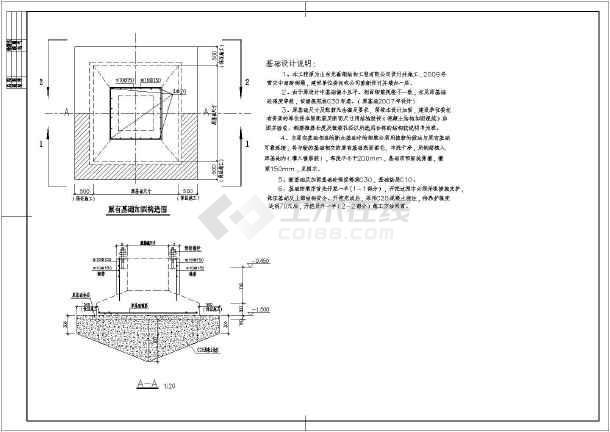 某地3层钢框架结构商场加层加固全套结构施工图